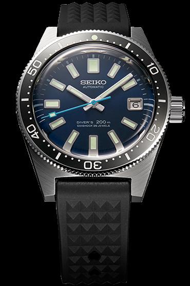 Seiko Prospex Automatik Diver's Limited Edition Herrenuhr SLA043J1