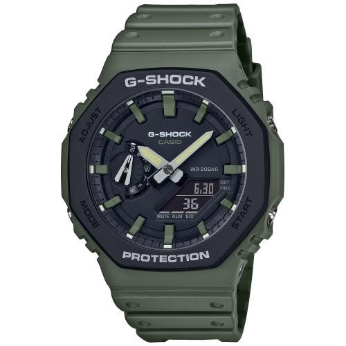 Casio G-Shock Herrenuhr GA-2110SU-3AER