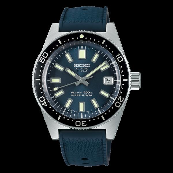 Seiko Prospex SEA Automatik Hi-Beat Diver's Limited Edition Herrenuhr SLA037J1